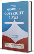 Picture of Manual of Copyright Laws