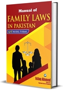 Picture of Manual of Family Laws