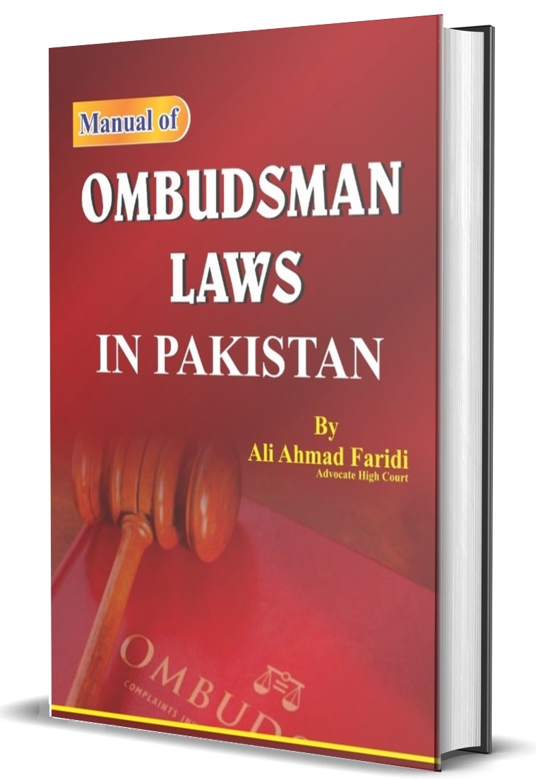 Picture of The Manual of Ombudsman Laws in Pakistan