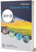 Picture of Pakistan Economic Survey 2019-2020