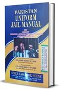 Picture of Pakistan Uniform Jail Manual