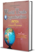 Picture of World Trade Organization (WTO)