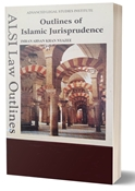 Picture of Outlines of Islamic Jurisprudence