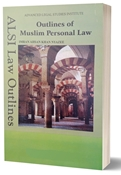 Picture of Outlines of Muslim Personal Law