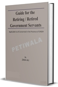 Picture of Guide for Retiring / Retired Government Servants