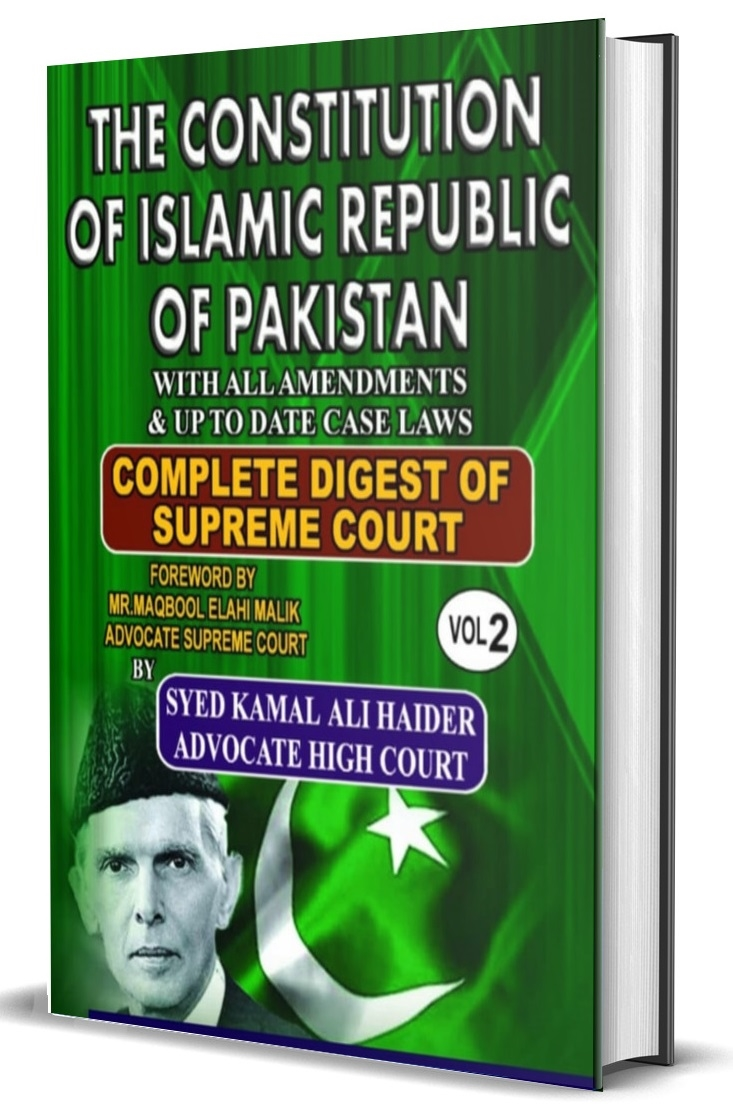 Picture of Constitution of The Islamic Republic of Pakistan 1973