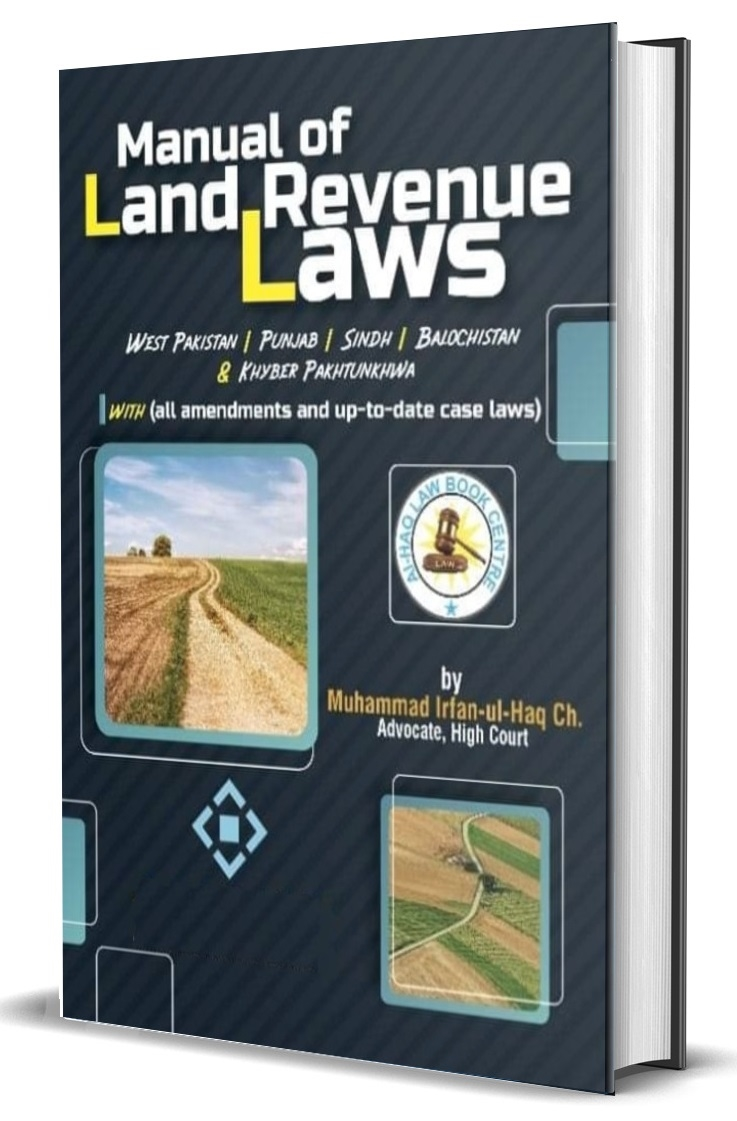 Picture of Manual of Land Revenue Laws