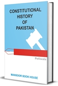 Picture of Constitutional History of Pakistan