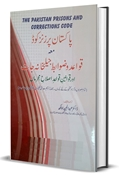 Picture of Pakistan Prisons and Correction Code (Urdu)