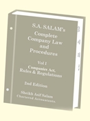 Picture of COMPLETE COMPANY LAW & PROCEDURES