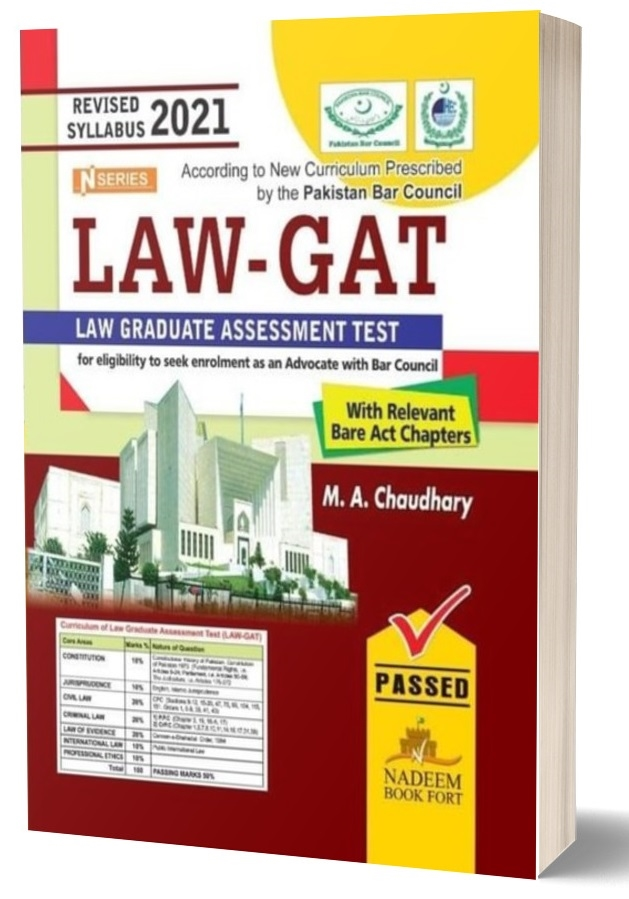 Picture of LAW GAT (Law Graduate Assessment Test)