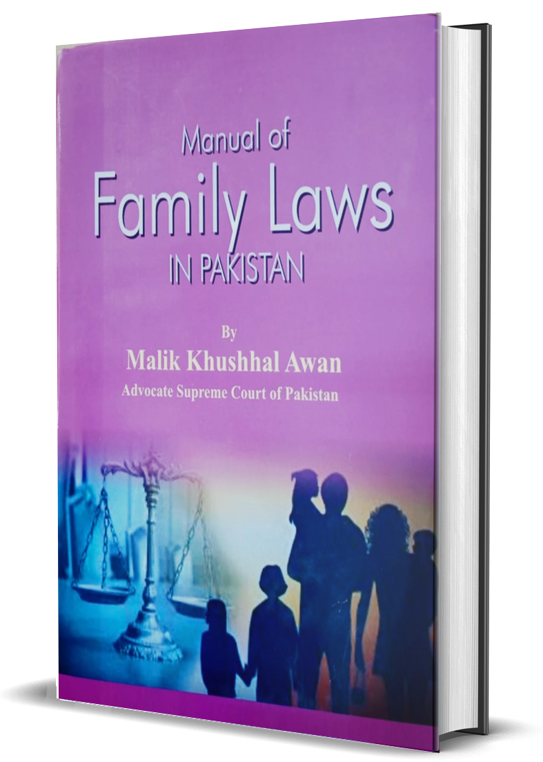 Manual Of Family Laws In Pakistan