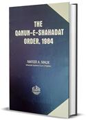 Picture of Qanun-e-Shahadat