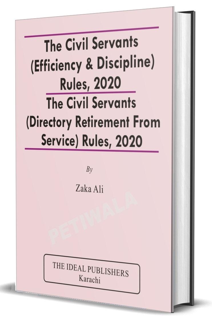 The Civil Servants (Efficiency & Discipline) Rules, 2020
