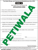 Picture of Registration Forms with Challan