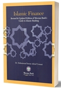 Picture of Islamic Finance