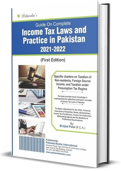 Picture of Guide on Complete Income Tax Laws & Practice in Pakistan 2021-2022